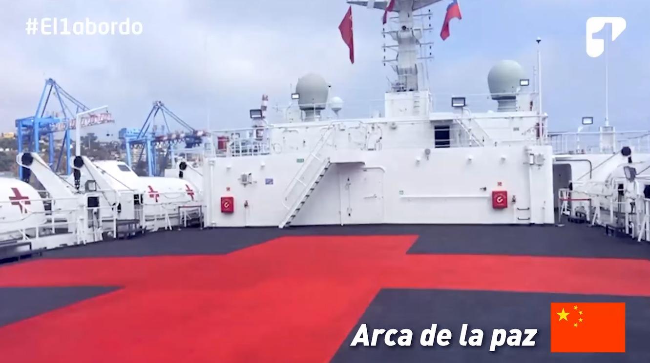 Estos buques cuentan con la más alta tecnología para atender emergencias médicas