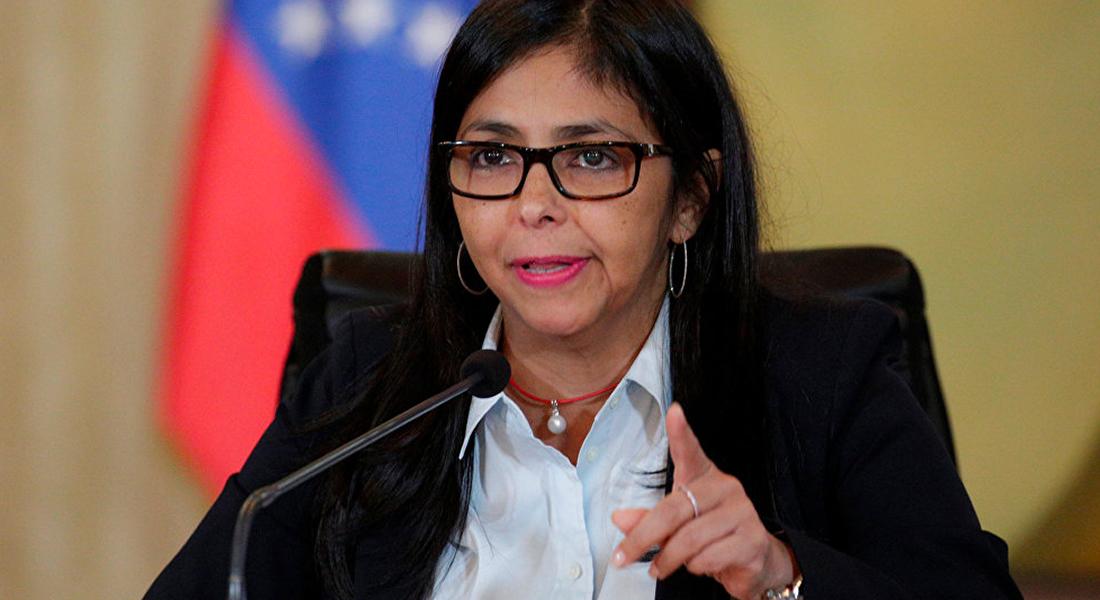 Venezuela rechazó sanciones impuestas a personas y empresas, emitidas por Estados Unidos