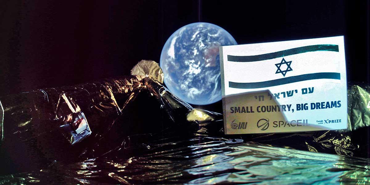 Primera sonda lunar israelí envía 'selfi' en la que aparece la Tierra de fondo
