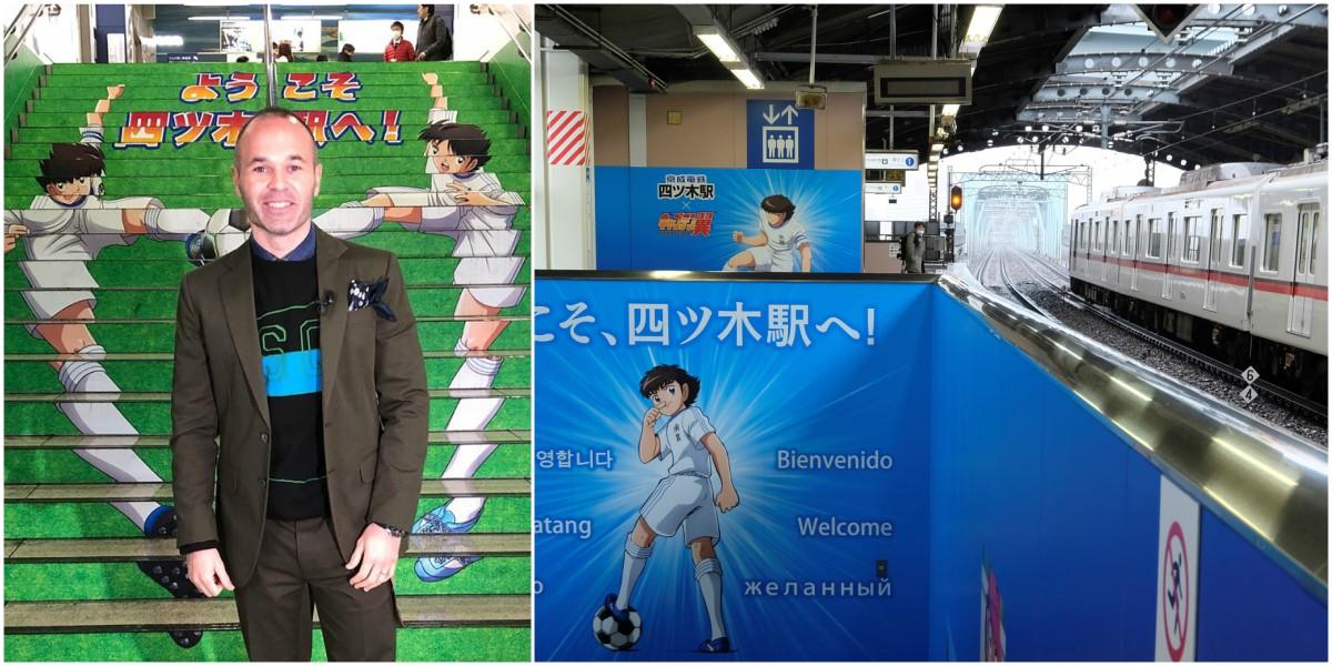 estacion metro tokio super campeones