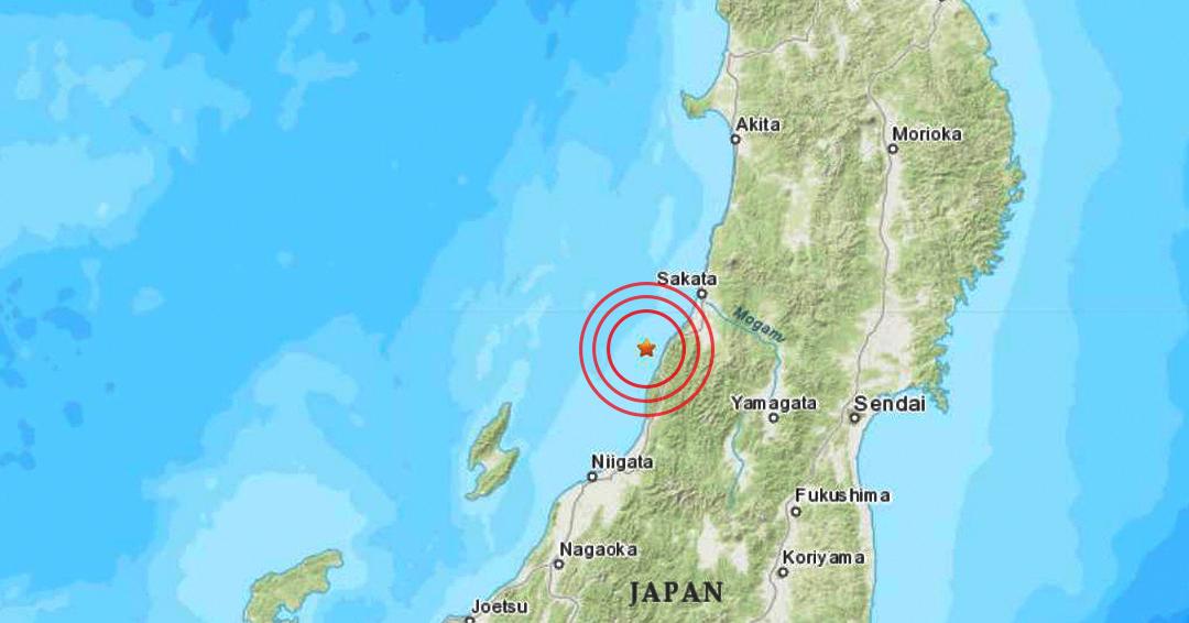 Alerta de tsunami en Japón tras terremoto de 6.8 grados