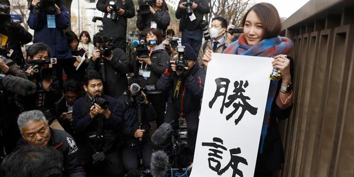 Directivo de televisión japonés denunciado por violación tendrá que indemnizar a periodista